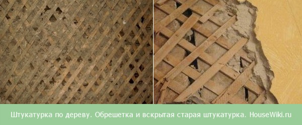 Можно ли штукатурить сруб внутри цементным раствором бетона сварка