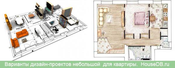 сделать дизайн проект дома - фото 2