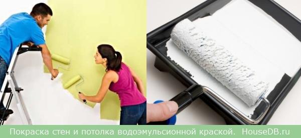 Как сделать водоэмульсионная краска своими руками