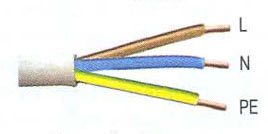 Питающий кабель